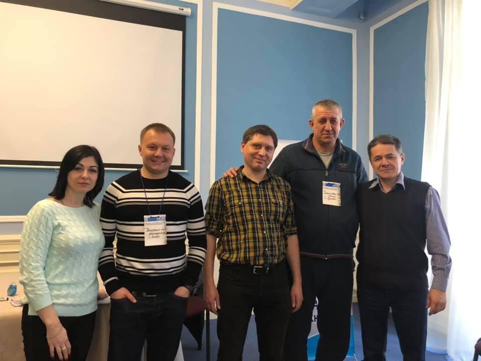 повышения квалификации в г.Львов