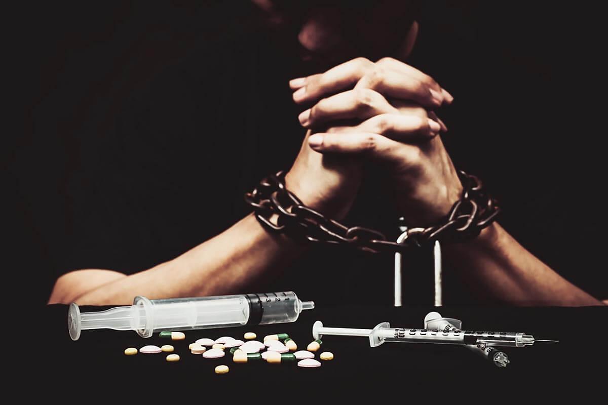 Лечение наркомании Изюм