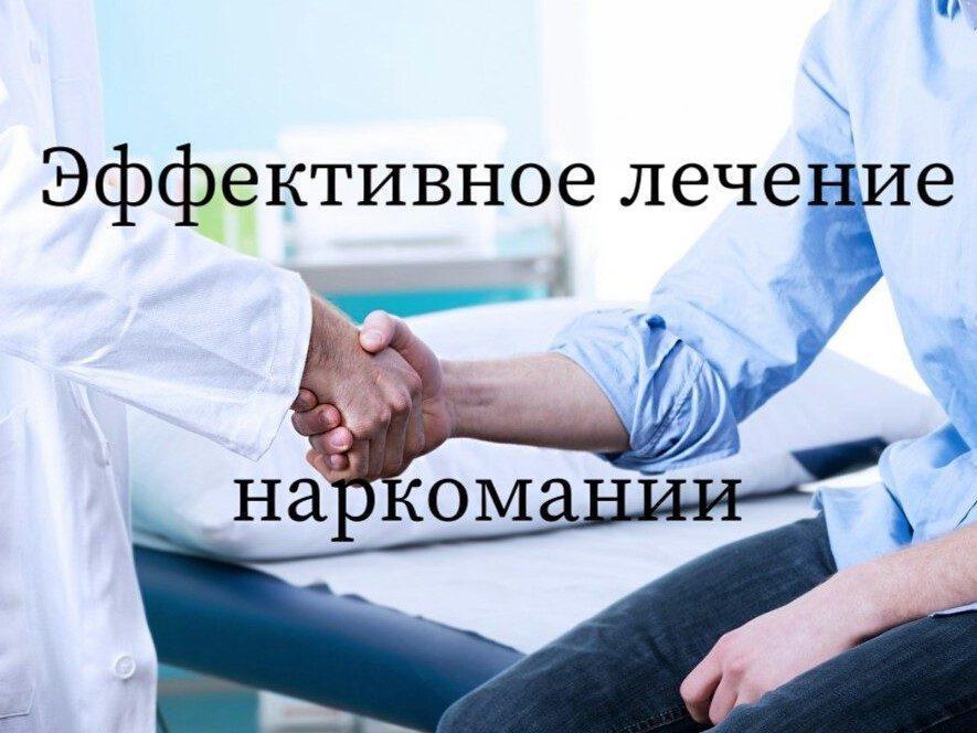 Принудительное лечение наркомании Лубны